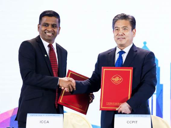 ICCA enters into collaboration with CCPIT