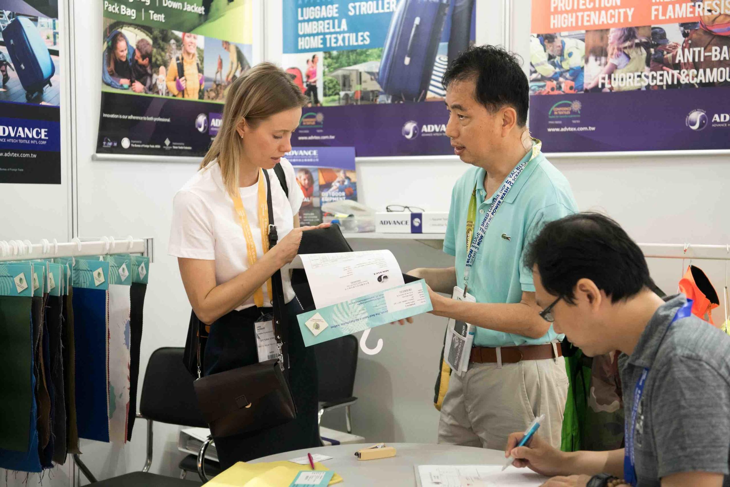German Pavilion confirmed for September's Cinte Techtextil China