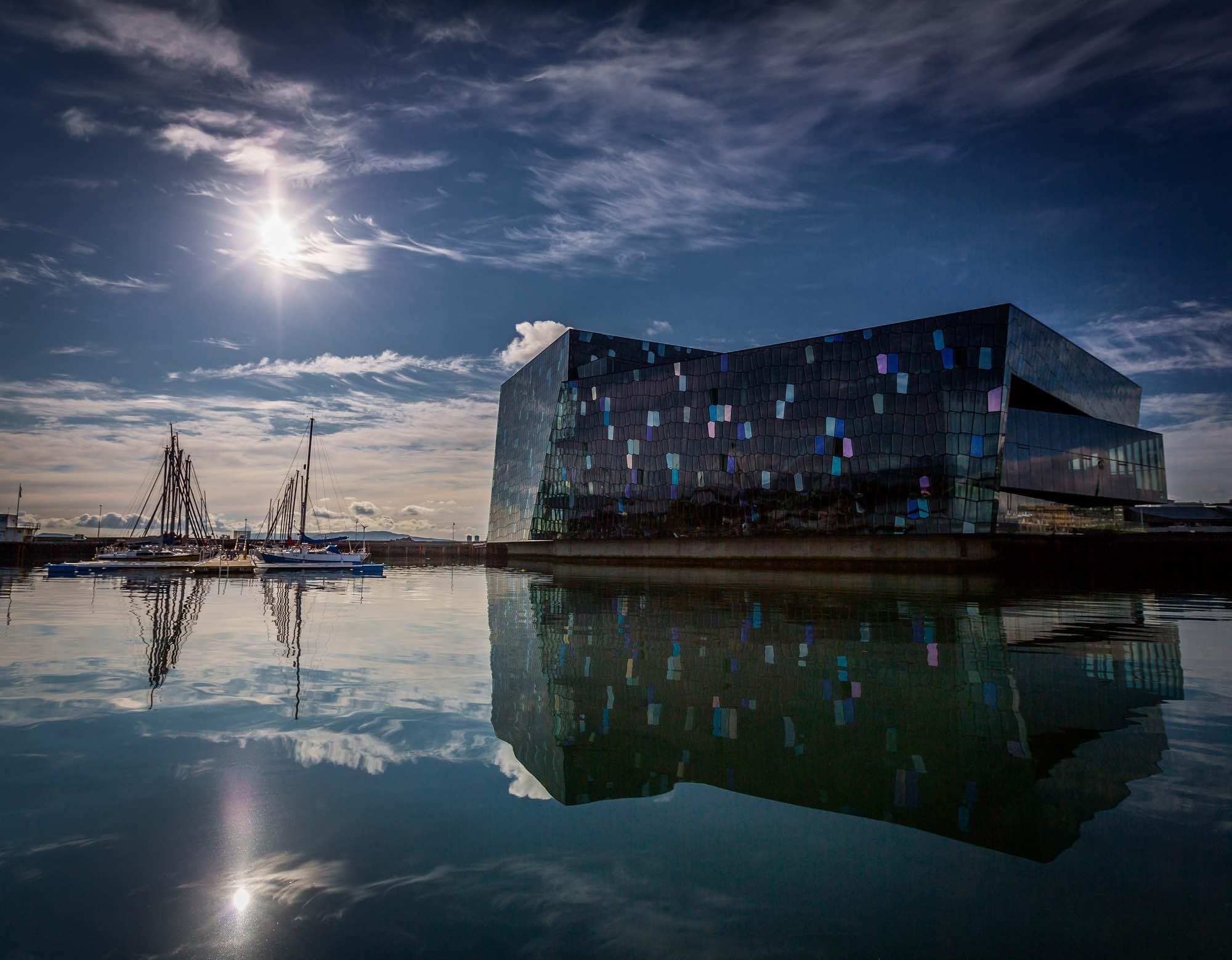 Meet in Reykjavík is now under the umbrella of Promote Iceland