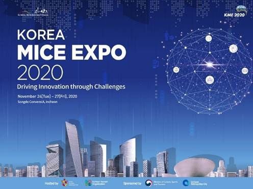 Korea MICE Expo returns as hybrid event this November