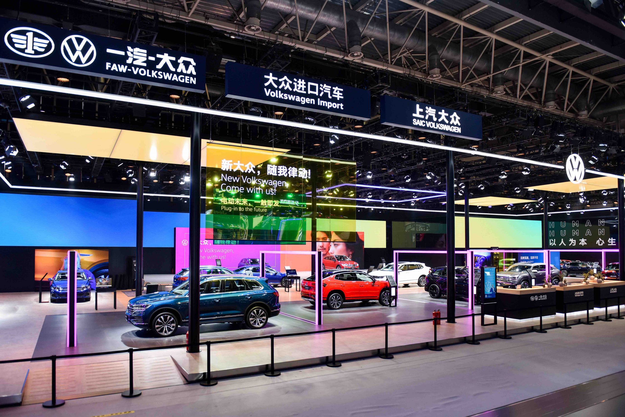 "At this year's Auto Beijing, Volkswagen once again relies on the knowhow of Vok Dams China. The experts for events and live-marketing are responsible for Volkswagen's brand production at Auto China for the sixth time this year. The ten-day Auto China, which is held annually, alternately in Beijing and Shanghai, is one of the world's leading fairs in the automotive sector. Vok Dams was commissioned with the development of the brand communication within the framework of an integrated media and performance staging as well as the public day show management. The result was a dynamic, urban brand experience - lively, modern and precisely tailored to the target group of Volkswagen. The powerful and clear graphic and show design on the 2,000 square meter exhibition stand underlined the brand message of the Volkswagen, which last year repositioned itself globally with ""New Volkswagen""."